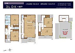 埼玉県富士見市東みずほ台4丁目13-5