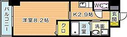 フレンテ二島II[6階]の間取り