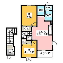リュシオル[2階]の間取り