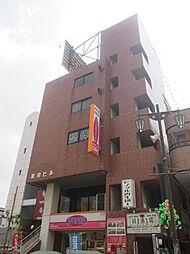 黒田ビル[5階]の外観