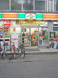 サンクス伝法店...