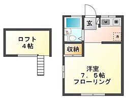 三山パークハウス[1階]の間取り