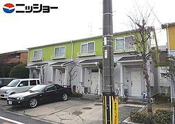 [タウンハウス] 愛知県瀬戸市福元町 の賃貸【/】の外観