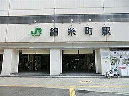 駅 JR「錦糸...