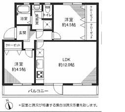 磯辺第一住宅団地19号棟