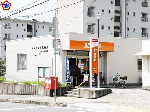 上高丸郵便局 ...
