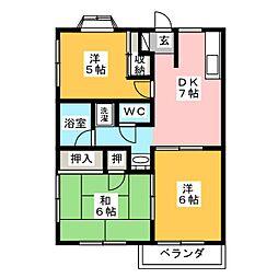 カサスベルデ[2階]の間取り
