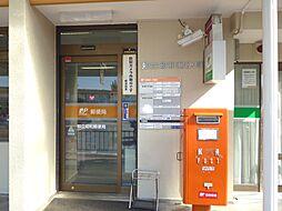 知立昭和郵便局...