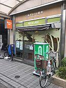 大泉グリーン薬局(1532m)