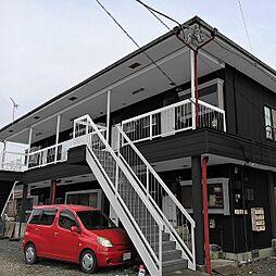 大塚ハイツ2号棟[2階]の外観