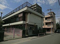 松戸南保育園