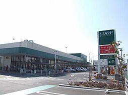 コープ 高砂店
