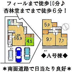 静岡県浜松市中区茄子町