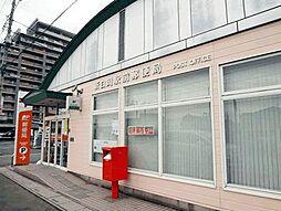 新白岡駅前郵便...