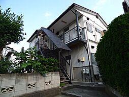 石井荘[1階]の外観