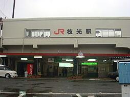 JR鹿児島本線...