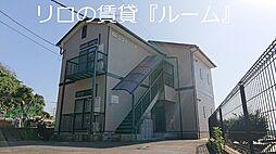 福岡空港駅 3.3万円