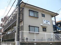 コーポ中田B[102号室]の外観