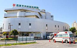 西東京中央総合病院まで400m
