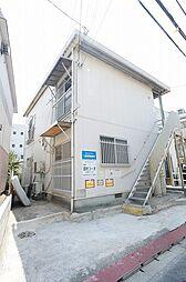 向陽コーポ[1階]の外観