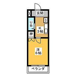 マンション伊藤[4階]の間取り