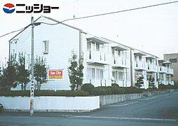 サンシティーA[1階]の外観