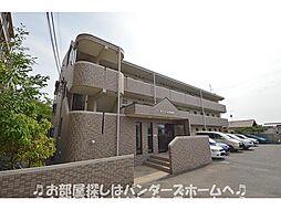 大阪府枚方市北中振2丁目の賃貸マンションの外観