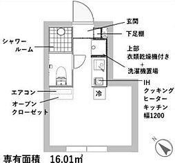 新築 レスタ大井町[203号室号室]の間取り