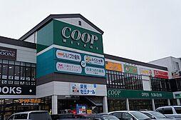 コープ八幡店 ...