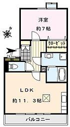 ハウスフリーデ五番館[203号室]の間取り