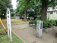 周辺環境:方南公園