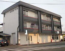 友村第一ビル[3階]の外観