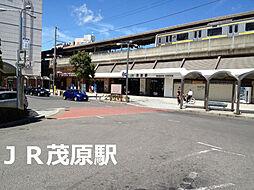 JR茂原駅まで...
