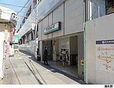京急蒲田駅(現地まで320m)