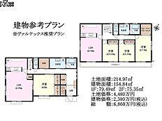 建物プラン例(間取図) 国分寺市東戸倉2丁目