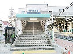 京成本線市川真...