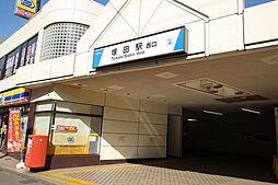 東武野田線「塚...