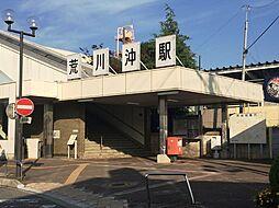 常磐線荒川沖駅...