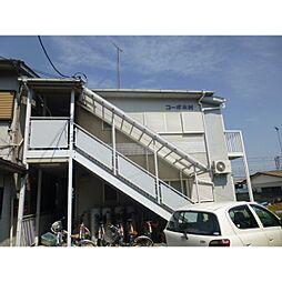 コーポ木村[202号室]の外観