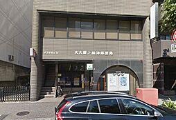 名古屋上前津郵便局(280m)