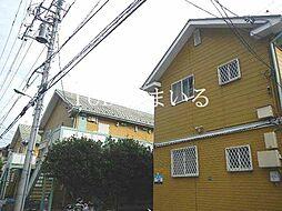 サマックス三園F棟[1階]の外観