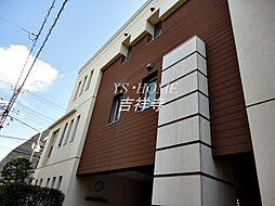 三鷹駅 10.0万円