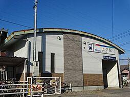 名鉄上ゲ駅まで...