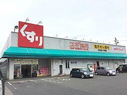 スギ薬局土井店...