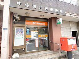 郵便局牛込抜弁...