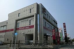 静岡銀行 沼津...