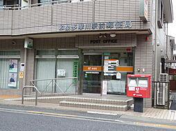 和泉多摩川駅前...