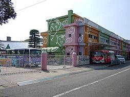 久里浜幼稚園ま...