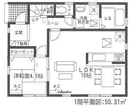 愛知県名古屋市西区比良2丁目176