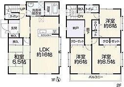 三好ヶ丘駅 2,999万円